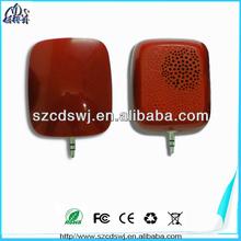 ABS AAA speaker in cub shape
