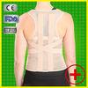back brace support posture correction support belt