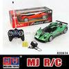 New design 1:16 4 channel remote control formula 1 car