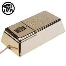 Gold Brick Style 800DPI USB Optical Mouse