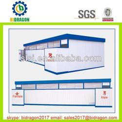prefab house for washroom
