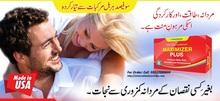 Maximizer Oil Penis Enlargement in Pakistan Call 03117050633