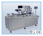 LTFZ-2 Automatic Dry Powder Vial filling and sealing machine