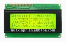 20x4 LCD Display Module with Blue/Yellow-Green/Gray