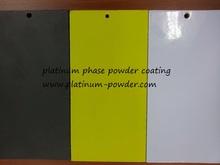 Low Temperature MDF Powder Coating