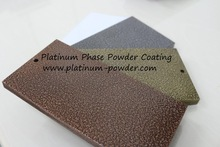 Antique Finish Low Cure MDF powder Coating
