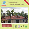 kerala stone coated metal roof tile / deco roof tile