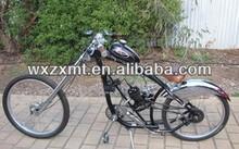 motorized bike/48cc bicycle