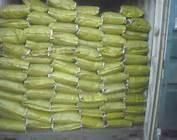 N+P2O5+K2O 4%min organic fertilizer