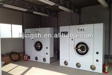 LJ Laundry dry cleaning equipment (6kg-16kg)