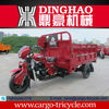 Dinghao gasoline 175cc-250cc cargo motor tricycle on sale
