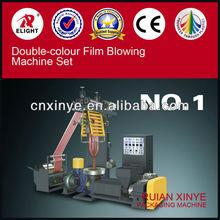 Double-colour Film Blowing Machine Set,PET Blow Film Extrusion Machine,Double Colour PE Film Blowing Machine Price