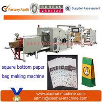 Flour & Sugar Paper Bags Making Machine
