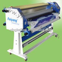 Low price high Efficiiency hot Laminating Machine FY1600