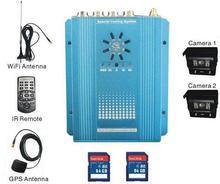 Live Surveillance Vehicle CCTV System, 2 Channel Cameras & Dual SD Cards, WCDMA/CDMA2000, SC VMR-M9GW