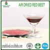 dried red beet vegetable powder