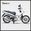 T125-K3 lambretta for sale/cheap 125cc scooters/125cc mopeds for sale