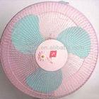 Safety fan net elastic mesh fan guard cover nylon fan dust cover