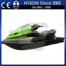 Hison manufacturing brand new fashion style unique jet ski