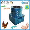 easy operation automatic chicken feather cleaning machine quail farming standard AP-2