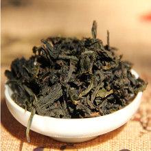 Dahongpao Oolong Tea,EU Standard Organic Tea