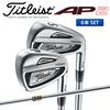 [left-hand golf iron set] Golf AP2 714 FORGED iron set 6pc(5-PW) Dynamic gold steel shaft