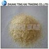 Technical medical grade gelatin China manufacturer