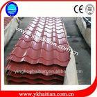 Corrugated Galvanized Zinc Sheets Antique Metal Roof Tiles