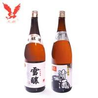 chinese sake ISO manufacturer tianzhou wine