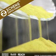 Metal powder coating metallic powder paint