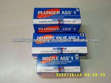 PLUNGER/ ELEMENT P356 DOOWON 134153-7520 DAEWOO SSANYONG PEP DE12NA