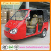 2014 newly design chongqing manufacture 150cc Mini Closed Passenger /bajaj passenger tricycle/taxi passenger tricycles