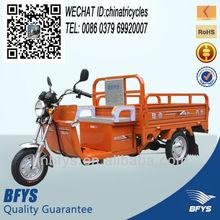 best seller powerful motorized electric rickshaw for cargo