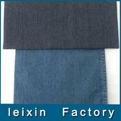 KF-17 8.9oz Stretch Quilted Denim Fabric Woven Denim