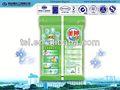 De limón fresco 12% oem de la liga/odm detergente de lavandería etiqueta d2