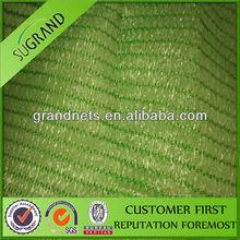 HDPE 32g/m2 shadow nets / virgin shade netting