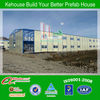 CH prefab camp house dormitory on contruction site