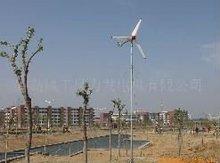 Hot! 600W Home Wind Turbine,GARDEN USE