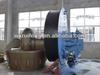 1912KW Marine propeller