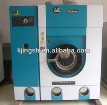 LJ Most convenient laundry shop equipment