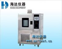 Industrial Coating Aging Resistance Test Instrument