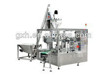 doy pouch packing machine