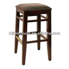 T718 comfort bar chair