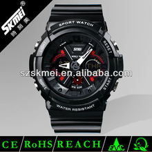 Small order wholesale paypal 2012 skmei s-shock watch