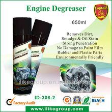 No foam Solvent based engine degreaser