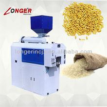 Rice Sheller /Huller Machine |Rice Shelling Machine