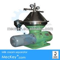cream separator machine price