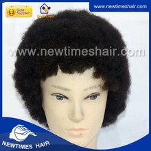 Human Hair Afro Curly Men Hair Wig