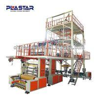 SD-120-3000 hot sale 2014 pvc pp pet apet petg sheet cutting extruder machine