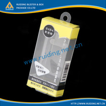 soft lines frosted pp folding carton